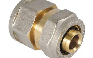 Фитинги терма для металлопластиковых труб