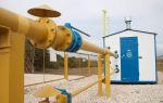 Трубные стали для газопроводов