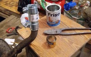 Хомут стыковочный для выхлопной трубы