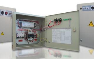 Шкаф управления запорной арматурой