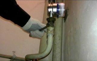 Свистят трубы в ванной что делать