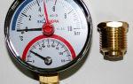 Схема запорной арматуры системы отопления