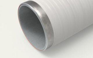 Труб диаметром более 219 мм