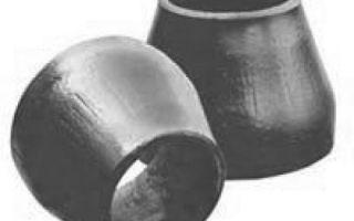 Типы переходов для трубопроводов