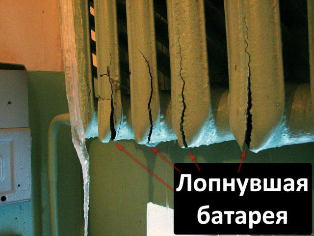 Хотят поменять трубы в доме