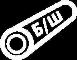 Труба 22х2 5 12х18н10т