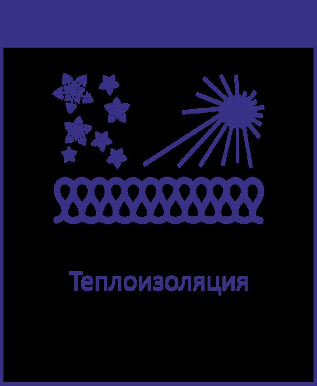 Феникс трубы из нержавеющей
