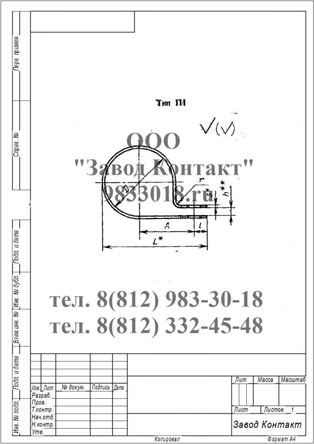 Хомуты для трубопроводов гост 16127 80