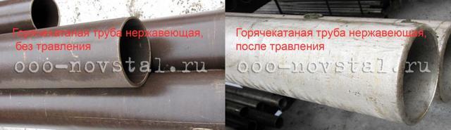 Тонкостенная нержавеющая труба 12х18н10т