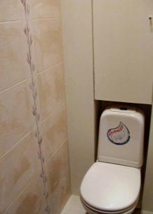 Как закрыть трубы канализации в квартире