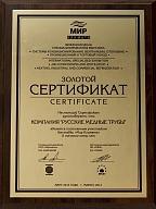Медные фитинги под пайку сертификат соответствия