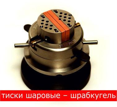 Фиксация трубы в тисках