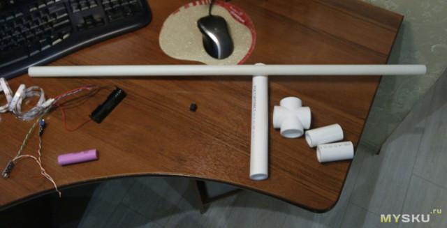 Джедайский меч из пвх трубы