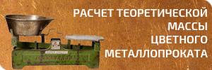 Труба титановая вт1 0 сортамент