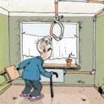 Как меняют трубу стояка в многоквартирном доме