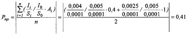 Как измерить разность потенциалов труба земля