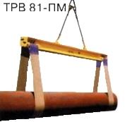 Траверса для укладки труб