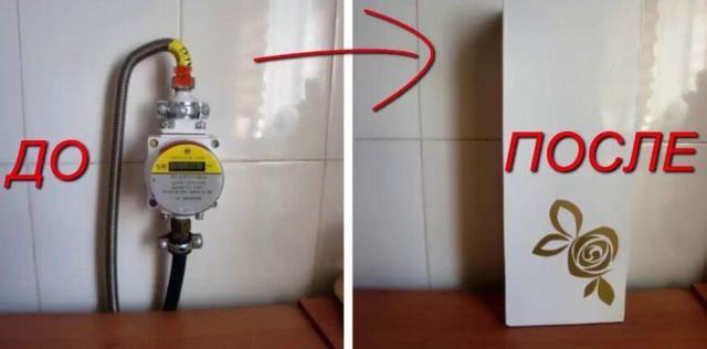 Как закрыть газовую трубу со счетчиком
