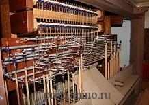 Группа органных труб как называется