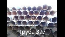 Труба 377 в перми