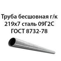 Труба 168х22 гост 8732 78