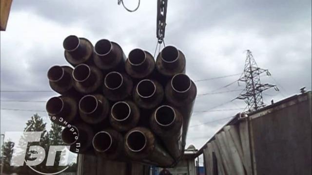 Труба стальная предизолированная с ппу изоляцией