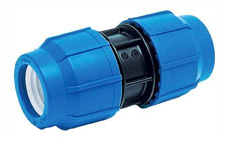 Течет соединение водопроводных труб