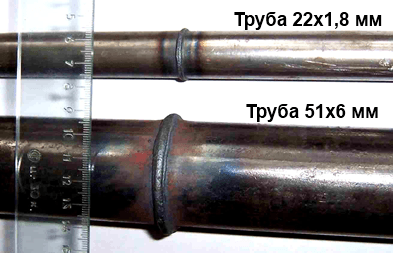 Сварка труб с разными толщинами