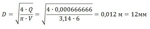 Формула расчета скорости движения жидкости в трубе