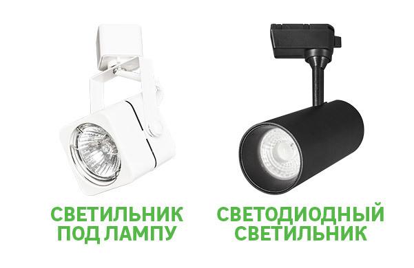 Трубная система для освещения