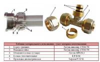 Цанговая муфта для полиэтиленовых труб