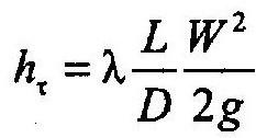 Формула напора жидкости в трубопроводе