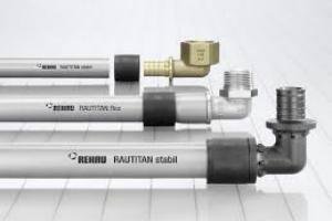 Pex трубы для водоснабжения можно ли